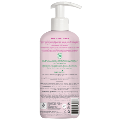 Attitude Super Leaves White Tea Soothing Body Lotion Perspective: back