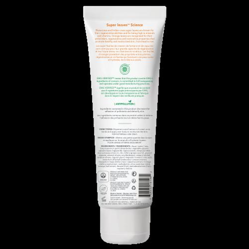 Attitide Super Leaves Orange Energizing Body Cream Perspective: back