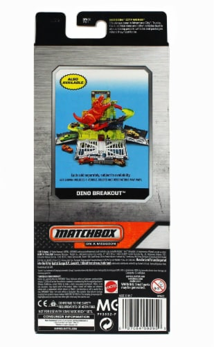 Matchbox - Outdoor 5-Pack Perspective: back