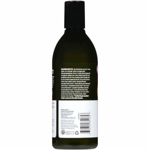 Avalon Organics Refreshing Lemon Bath & Shower Gel Perspective: back