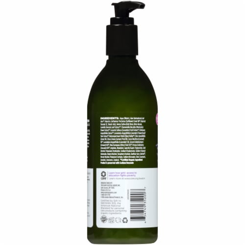 Avalon Organics Lavender Hand and Body Lotion Perspective: back