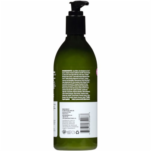 Avalon Organics Peppermint Hand and Body Lotion Perspective: back
