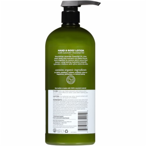 Avalon Organics Lavender Hand & Body Lotion Perspective: back