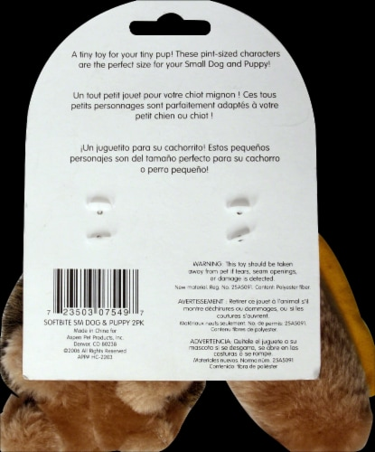 Booda® Soft Bite Small Dog & Puppy Collection Dog Toys Perspective: back
