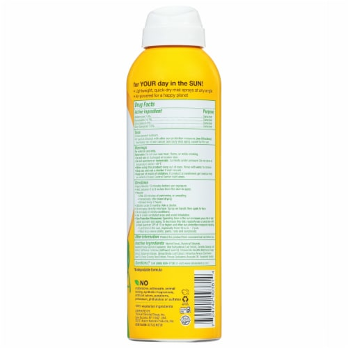 Alba Botanica Fragrance Free Clear Sunscreen SPF 50 Perspective: back