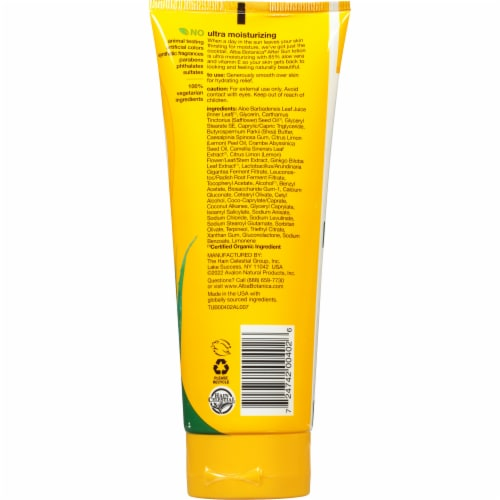 Alba Botanica Very Emollient After Sun Lotion Perspective: back