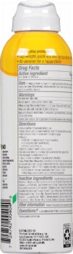 Alba Botanica® Fragrance Free Mineral Sunscreen Spray SPF 35 Perspective: back