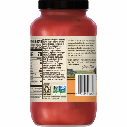 Muir Glen Organic Garden Vegetable Pasta Sauce Perspective: back