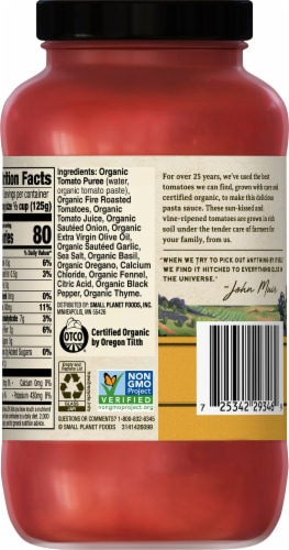 Muir Glen™ Organic No Sugar Added Fire Roasted Tomato Pasta Sauce Perspective: back