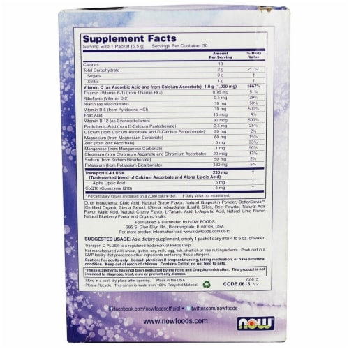 NOW Foods Effer-C Acai Effervescent Drink Mix Packets 30 Count Perspective: back