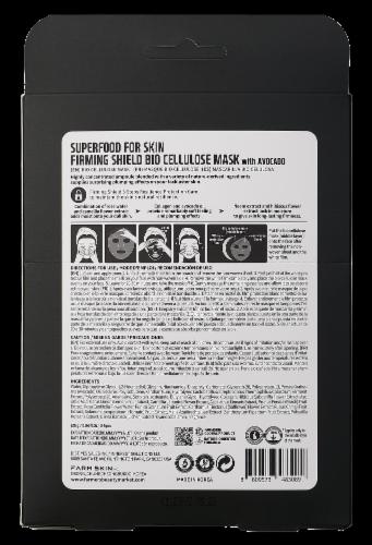 FARMSKIN 10 Sheets Firming Shield Avocado Bio Cellulose Masks Perspective: back