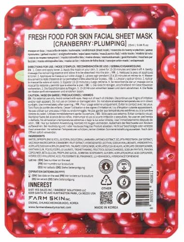 FARMSKIN 10 Sheets Plumping Set Facial Sheet Masks (Freshfood) Perspective: back