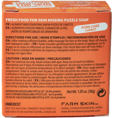 Farmskin 12 Packs Pore-Care Carrot Puzzle Soaps (Freshfood) Perspective: back