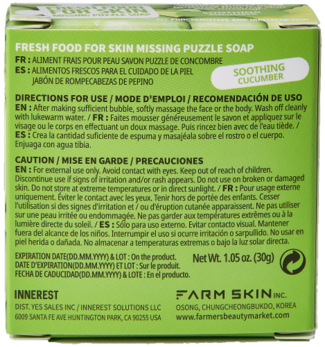 Farmskin 12 Packs Soothing Cucumber Puzzle Soaps (Freshfood) Perspective: back