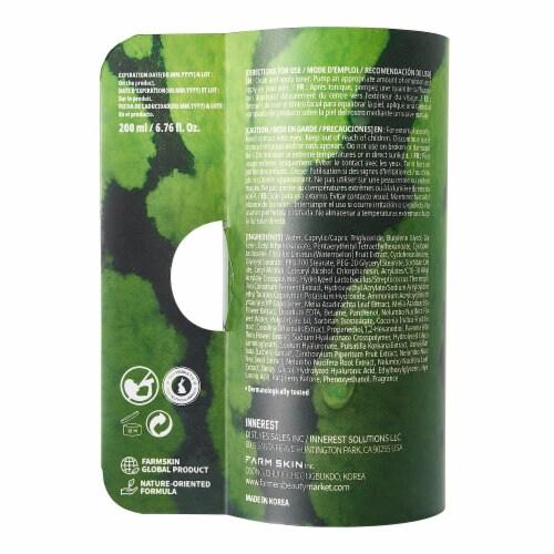 FARMSKIN Watermelon Moisturizing Aqua  Facial Emulsion 6.76 fl. Oz. (Freshfood) Perspective: back
