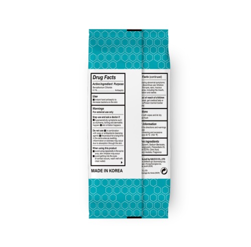 (80 Wipes) pullio - Peppermint Alcohol Free Antibacterial Hand Sanitizer Wet Wipes Perspective: back