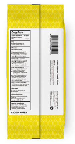 pullio - 5 Packs of Hand Sanitizer Citrus Wet Wipes 60ct -Antibacterial Hand  Wipes Perspective: back