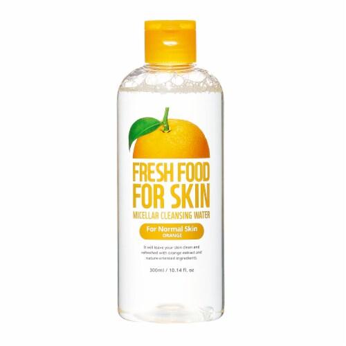 FARMSKIN Triple Orange Cleansing Set for Normal Skin (Freshfood) Perspective: back