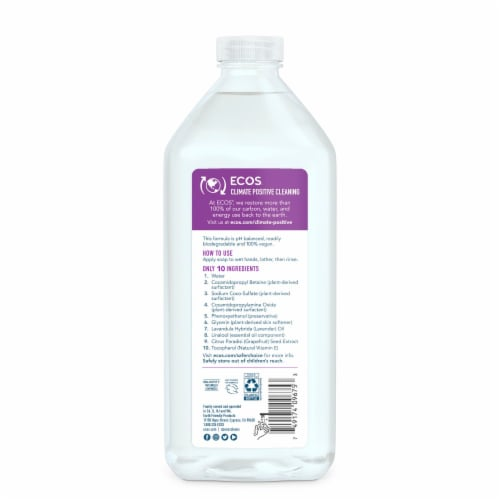 Earth Friendly Ecos™ Hand Soap Refill Lavender Perspective: back