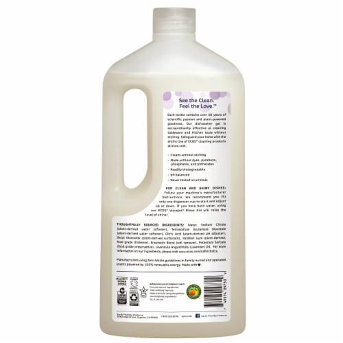 ECOS® Wave® Lavender Auto Dishwasher Gel Perspective: back