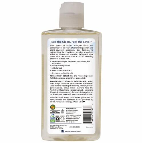 ECOS® WaveJet® Lemon Rinse Aid Perspective: back