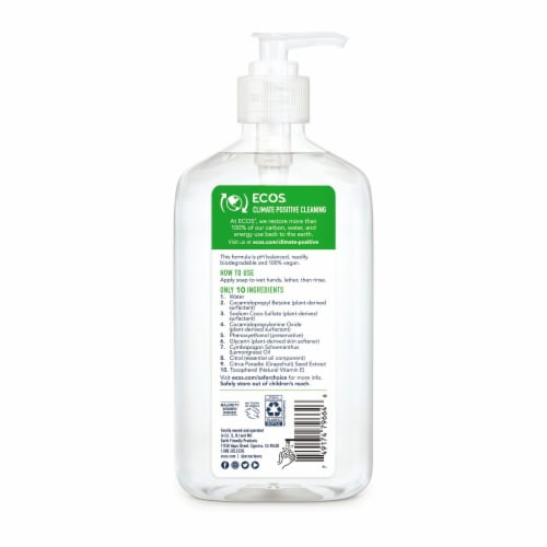 ECOS® Hypoallergenic Plant Powered Lemongrass Hand Soap Perspective: back