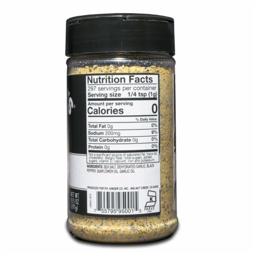 KINDER'S The Blend Seasoning (10.5 Ounce) Perspective: back