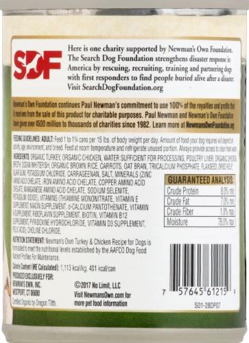 Newman's Own Organics Turkey & Chicken Premium Wet Dog Food Perspective: back
