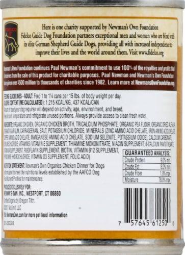 Newman's Own Organics Grain Free Chicken Dinner Premium Wet Dog Food Perspective: back