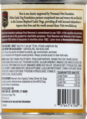 Newman's Own Organic Grain Free Turkey Dinner for Dogs Wet Dog Food Perspective: back