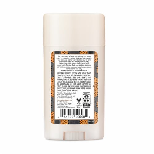 Nubian Heritage African Black Soap Deodorant Perspective: back
