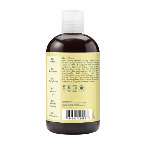 Shea Moisture Strengthen and Restore Jamaican Black Castor Oil Shampoo Sulfate Free Perspective: back