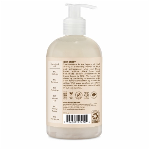 Shea Moisture Gentle Calming Body Wash/Shampoo Perspective: back