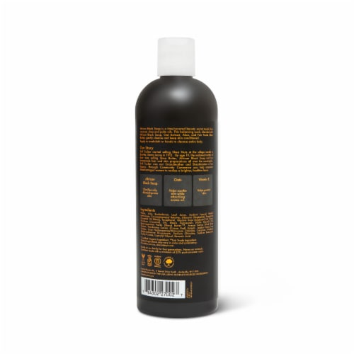 Shea Moisture African Black Soothing Body Wash Perspective: back