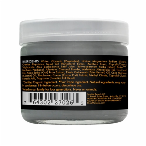 African Black Soap Bamboo Charcoal Hydrating Gelee Moisturizer Perspective: back