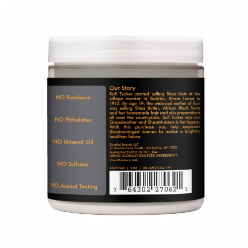 Shea Moisture African Black Soap Clarifying Mud Mask Perspective: back
