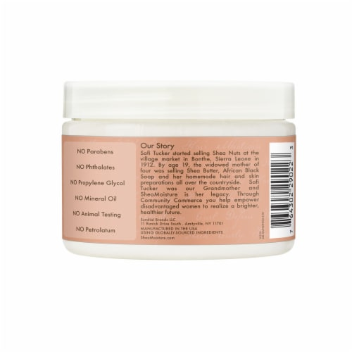 Shea Moisture Coconut & Hibiscus Curl & Shine Hair Masque Perspective: back