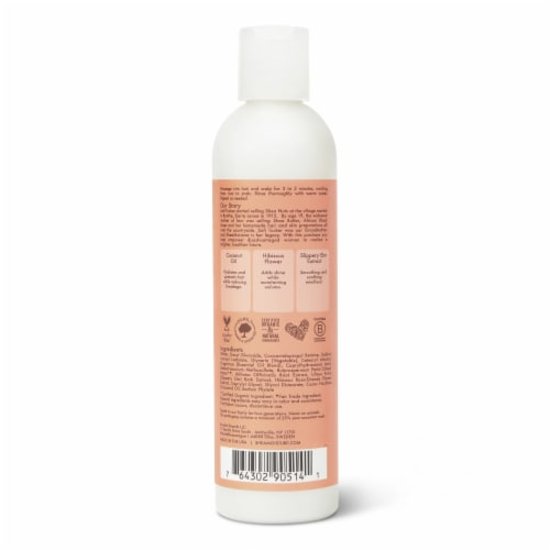 Shea Moisture® Kids Coconut & Hibiscus 2-in-1 Shampoo & Conditioner with Coconut Oil for Dry Curls Perspective: back
