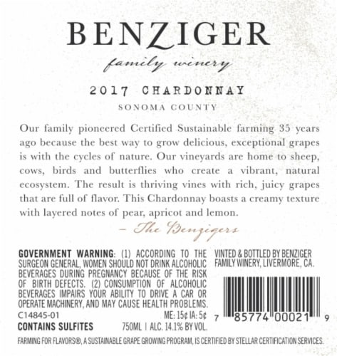 Benziger Chardonnay White Wine Perspective: back