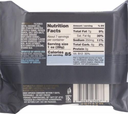 Violife Vegan Epic Mature Block Cheddar Cheese Perspective: back