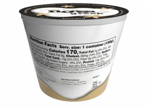 Noosa Vanilla Bean Blended Greek Yogurt Perspective: back
