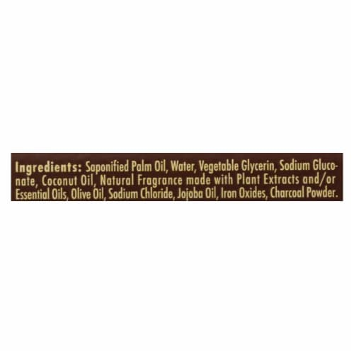 A La Maison - Bar Soap - Coconut Charcoal - 8.8 Oz Perspective: back
