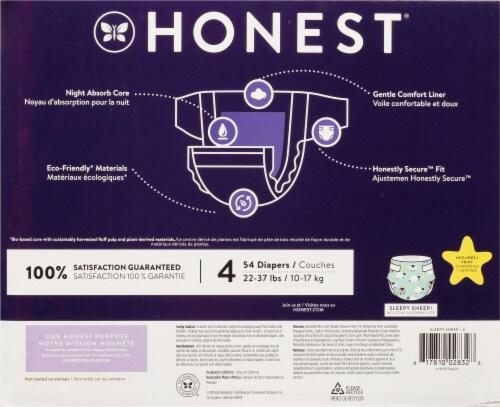The Honest Co. Overnights Size 4 Diapers Perspective: back