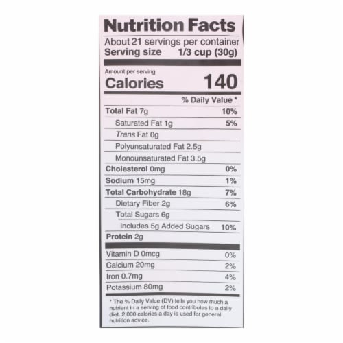 Bakery On Main  Extreme Fruit and Nut Granola Cereal - Case of 4 - 22 oz. Perspective: back