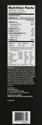 Vega Sport Crunchy Peanut Butter Protein Bar Perspective: back