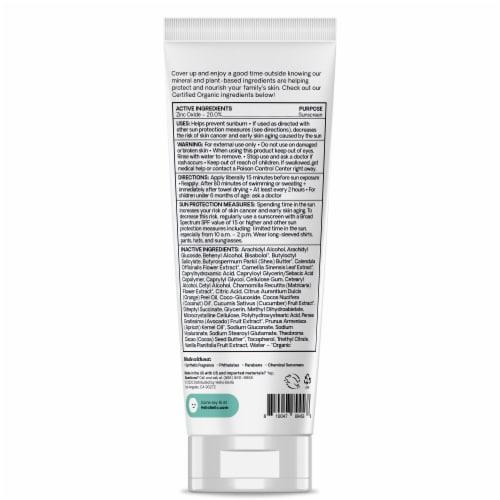 Hello Bello™ Mineral Sunscreen Lotion SPF 50 Perspective: back