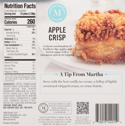 Martha Stewart Kitchen Apple Crisp Perspective: back
