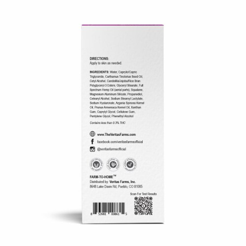 Veritas Farms™ Hyaluronic Day Cream Perspective: back