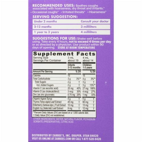 Zarbee's Baby Cough and Immune Elderberry Flavor Liquid Supplement Perspective: back