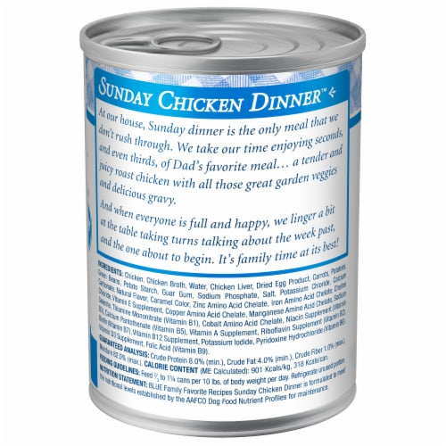 Blue Buffalo Sunday Chicken Dinner in Gravy Small Breed Wet Dog Food Perspective: back